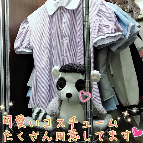ぴゅあSweet_店舗イメージ写真3