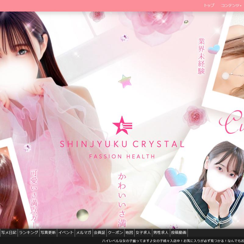 新宿クリスタル_オフィシャルサイト