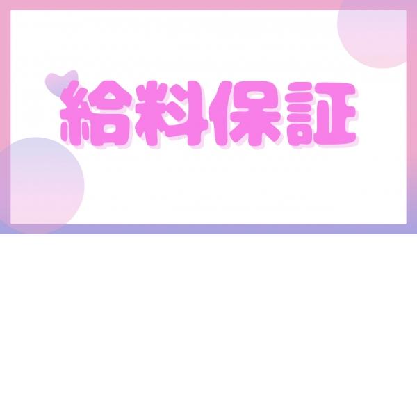 新宿クリスタル_店舗イメージ写真1