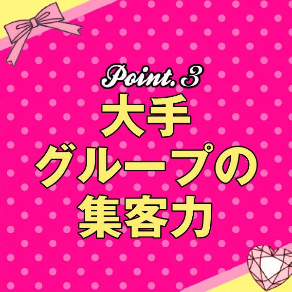 新宿クリスタル_店舗イメージ写真3