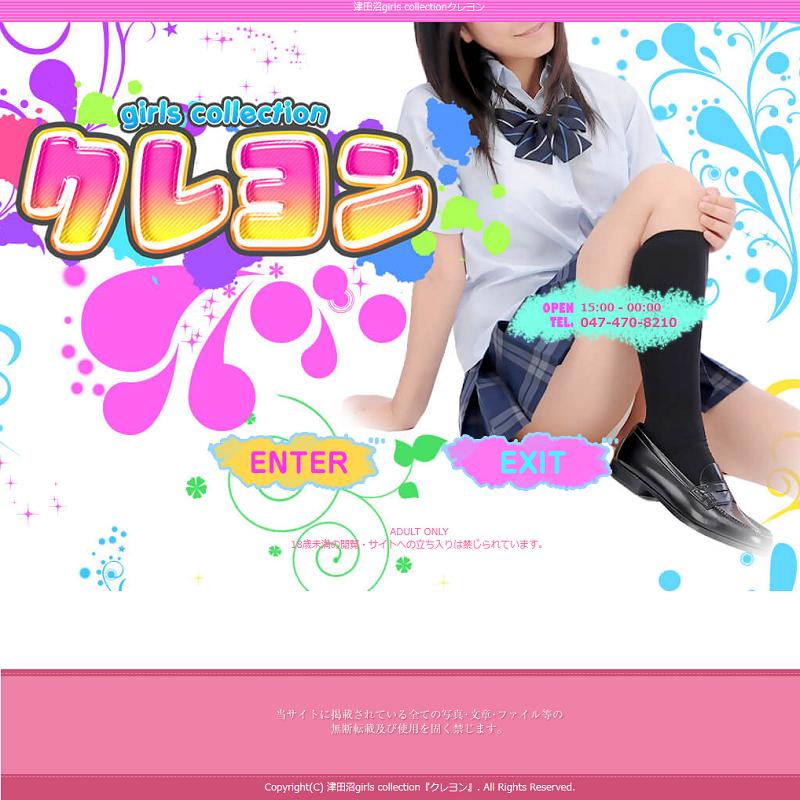 crayon-クレヨン-_オフィシャルサイト