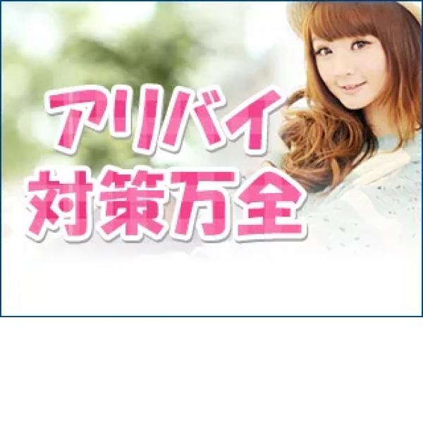 crayon-クレヨン-_店舗イメージ写真1