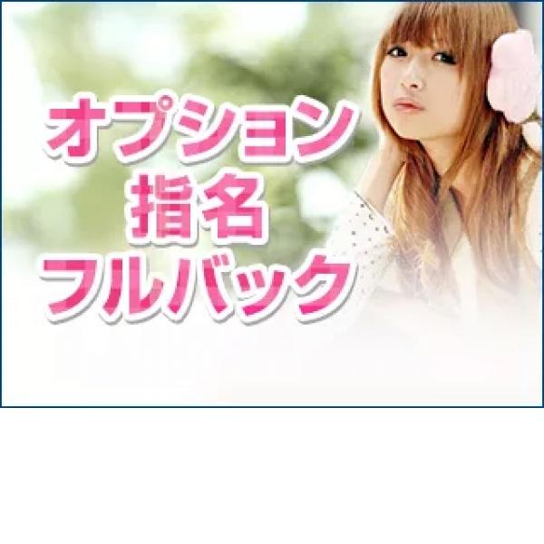 crayon-クレヨン-_店舗イメージ写真3
