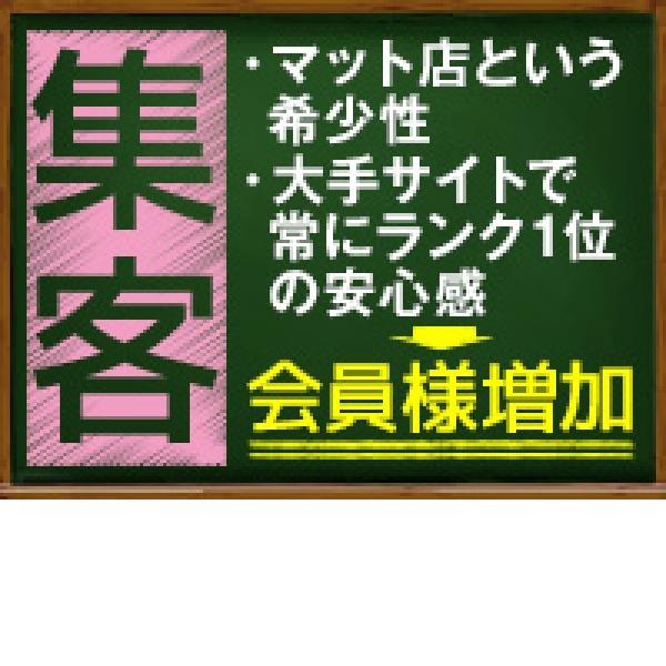 横浜ハッピーマットパラダイス_店舗イメージ写真1