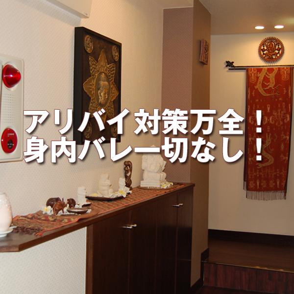 MAX浅草店_店舗イメージ写真1