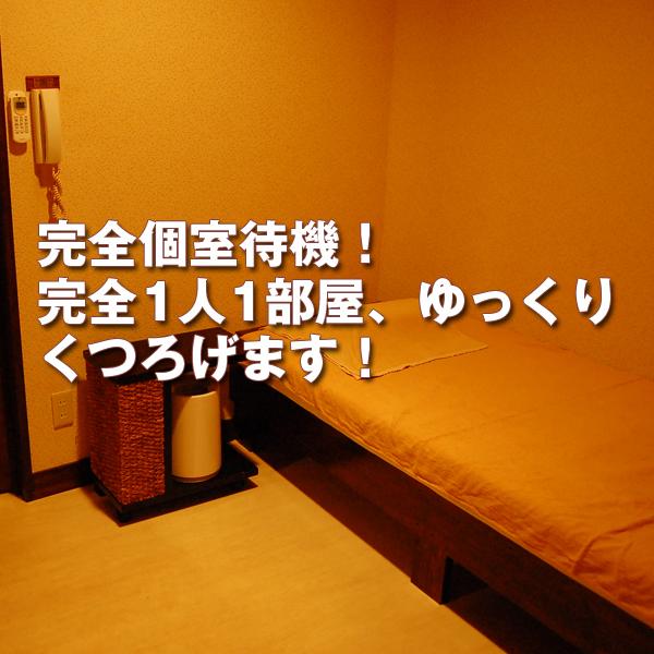 MAX浅草店_店舗イメージ写真2