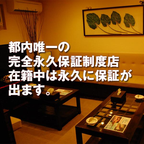 MAX浅草店_店舗イメージ写真3