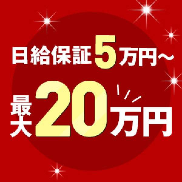 ドMなバニーちゃん大宮店_店舗イメージ写真3