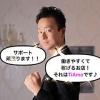 和田見_写真
