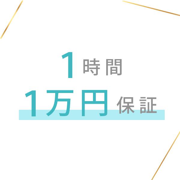 Ti Amo_店舗イメージ写真2