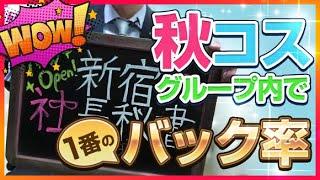スタッフの園田さんインタビュー