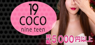 COCO19