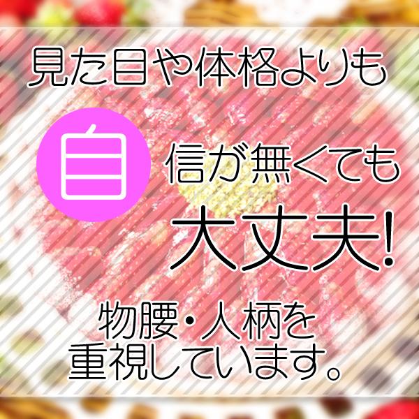 池袋おかあさん_店舗イメージ写真2