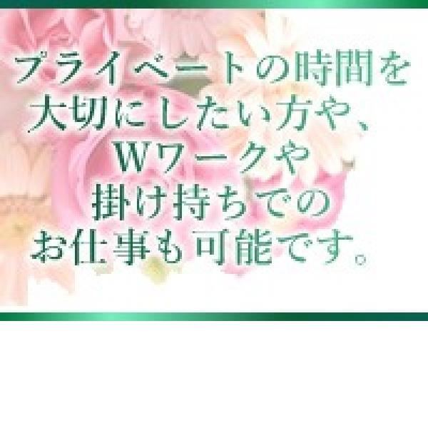 美人屋_店舗イメージ写真3