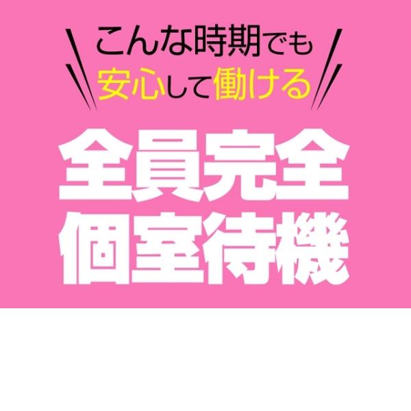大人の幼稚園 渋谷店_店舗イメージ写真2