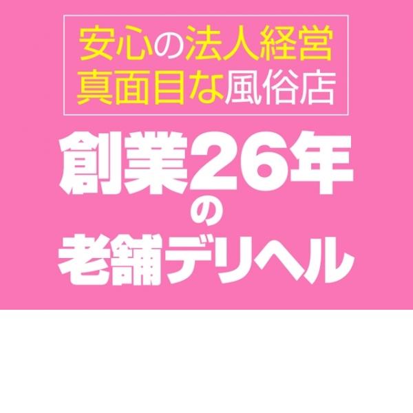 大人の幼稚園 渋谷店_店舗イメージ写真3