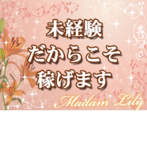 出稼ぎ特集_ポイント1_5131