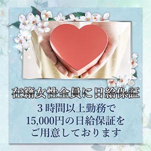 出稼ぎ特集_ポイント3_5131