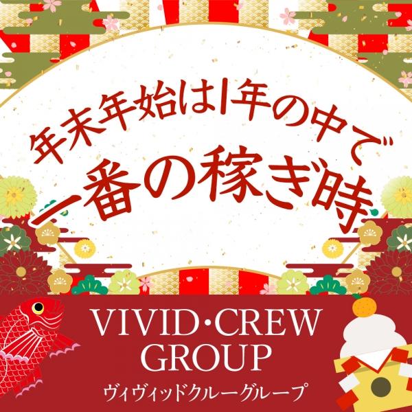 ぽちゃっとくるー_店舗イメージ写真2