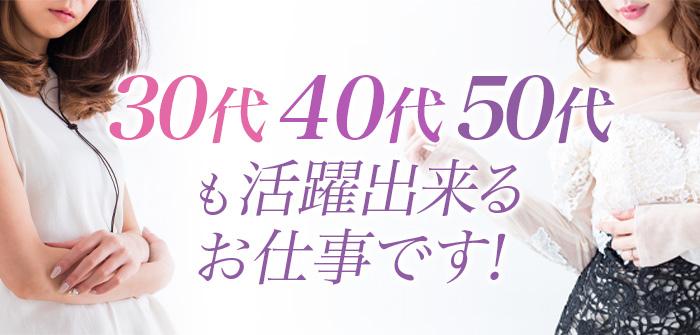 人妻・熟女特集_8099