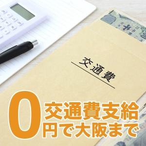 出稼ぎ特集_寮紹介1_8099