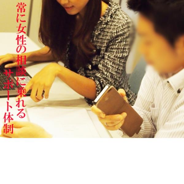 素人妻御奉仕倶楽部Hip's上野・鶯谷_店舗イメージ写真2
