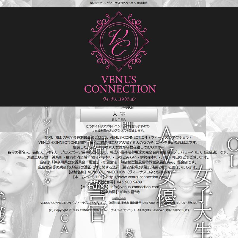 ヴィーナスコレクション_オフィシャルサイト