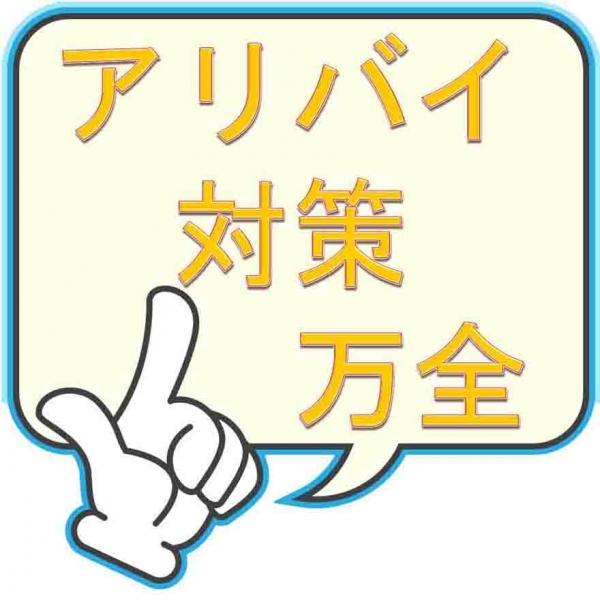 ソフィア_店舗イメージ写真1