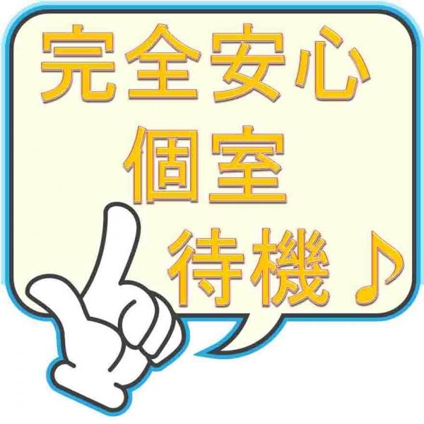 ソフィア_店舗イメージ写真2