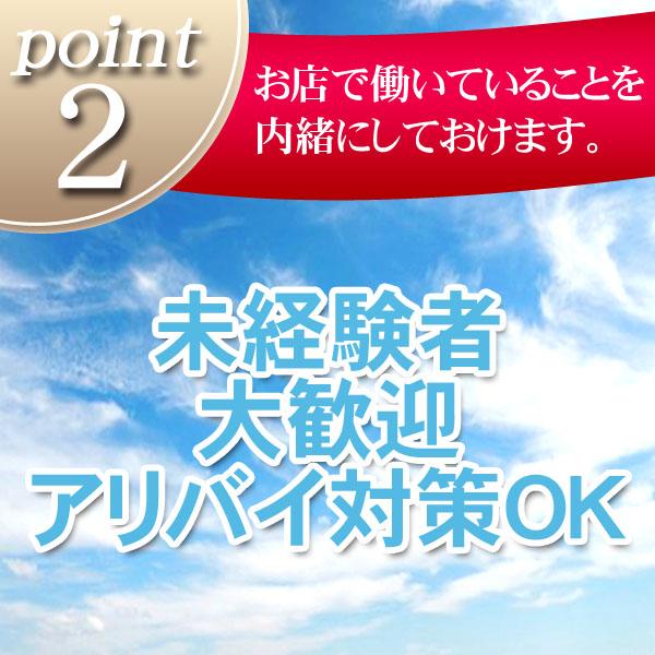 WATER POLE ~ウォーターポール~_店舗イメージ写真2