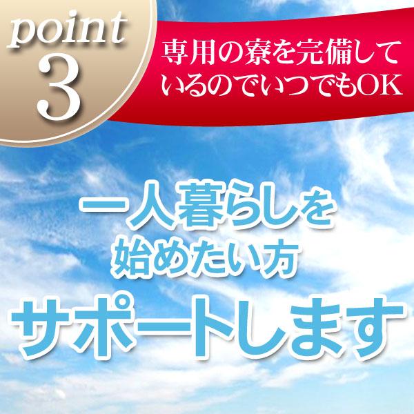 WATER POLE ~ウォーターポール~_店舗イメージ写真3