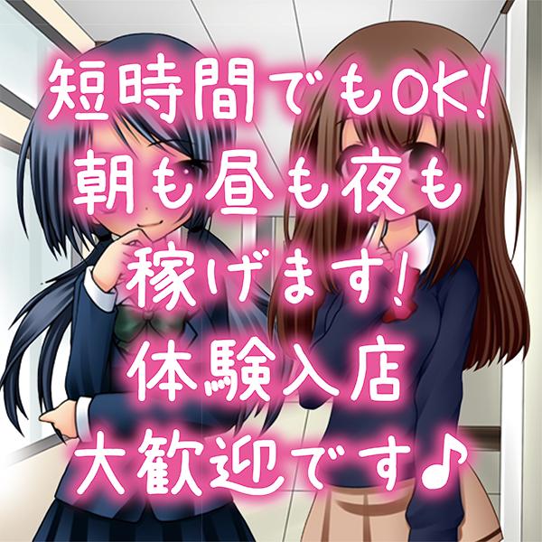 ロイヤルクラブ_店舗イメージ写真3