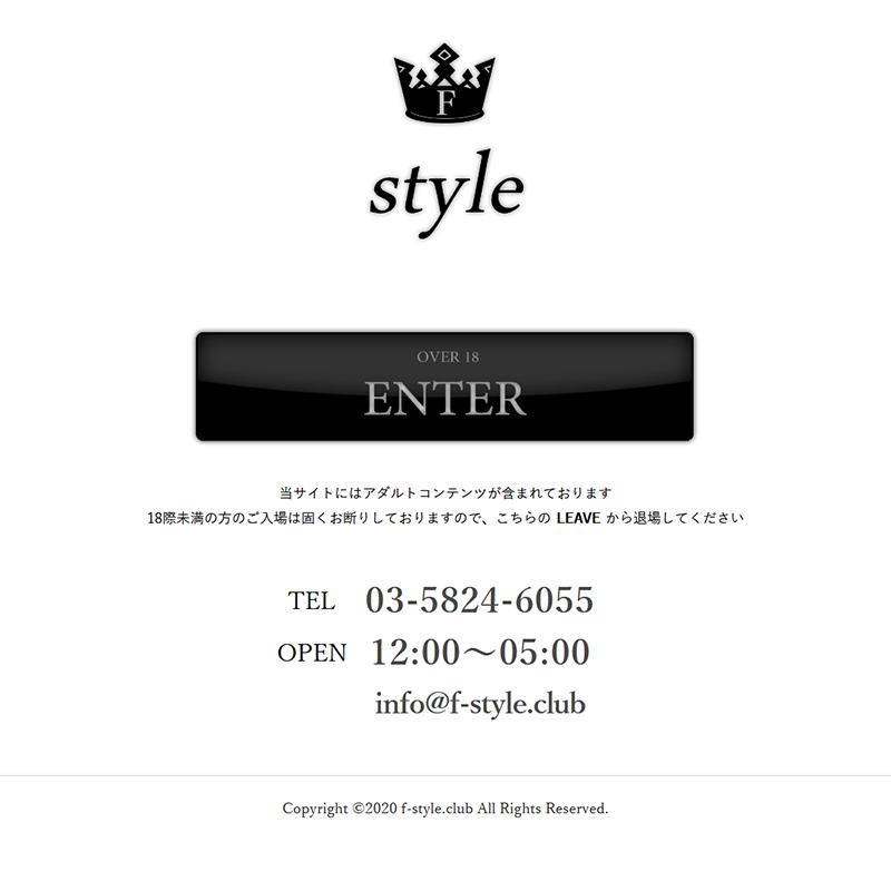 F style_オフィシャルサイト