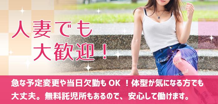 人妻・熟女特集_7401