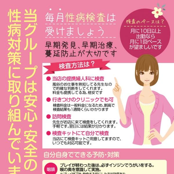 熟女家 ミナミ・エリア店_店舗イメージ写真3