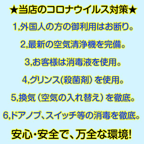 イブ大塚_店舗イメージ写真1