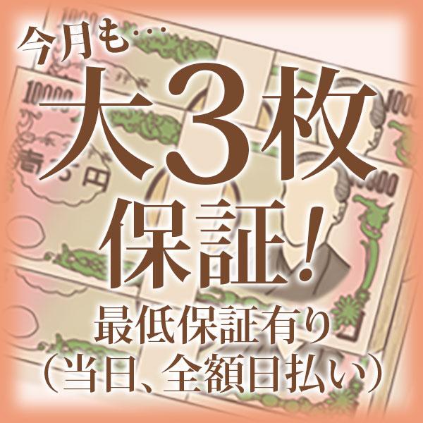 イブ大塚_店舗イメージ写真2