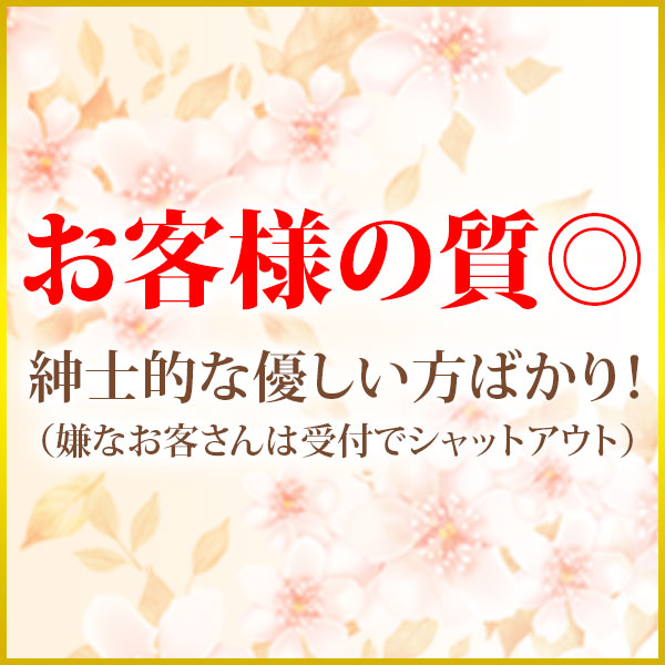 イブ大塚_店舗イメージ写真3