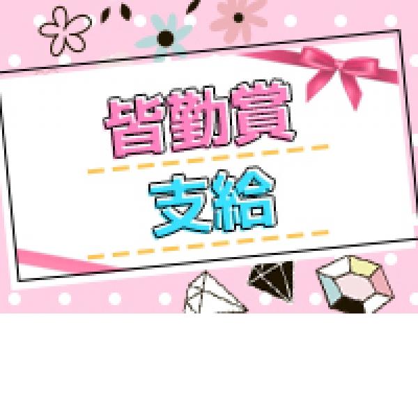 BLACKいわき店_店舗イメージ写真3