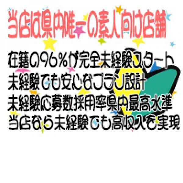 元祖ぽちゃカワ倶楽部_店舗イメージ写真3