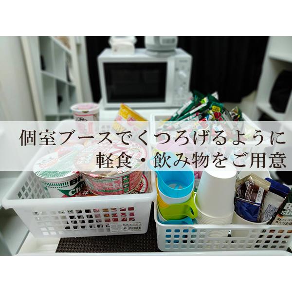 OneMore奥様 大宮店_店舗イメージ写真2