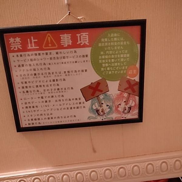 ラズベリードール_店舗イメージ写真3