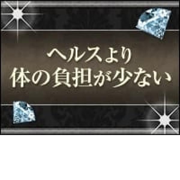 エレガンス_店舗イメージ写真3