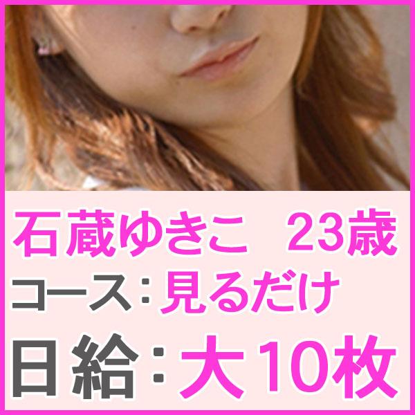 見学専門オナクラ 渋谷DIAMOND_店舗イメージ写真3