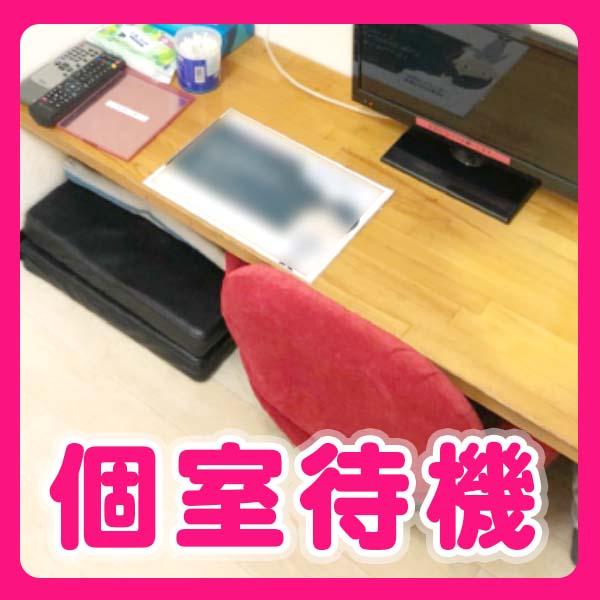 RITZ_店舗イメージ写真1