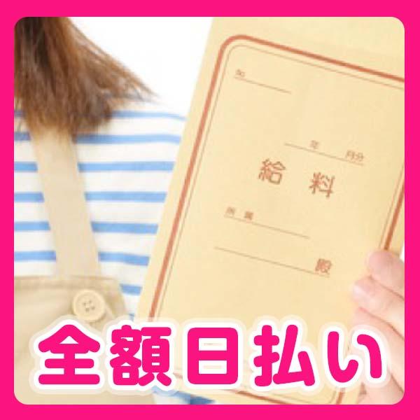 RITZ_店舗イメージ写真2