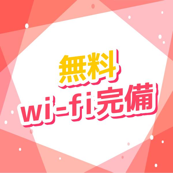 熟女の風俗最終章 大宮店_店舗イメージ写真2