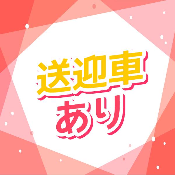 熟女の風俗最終章 大宮店_店舗イメージ写真3