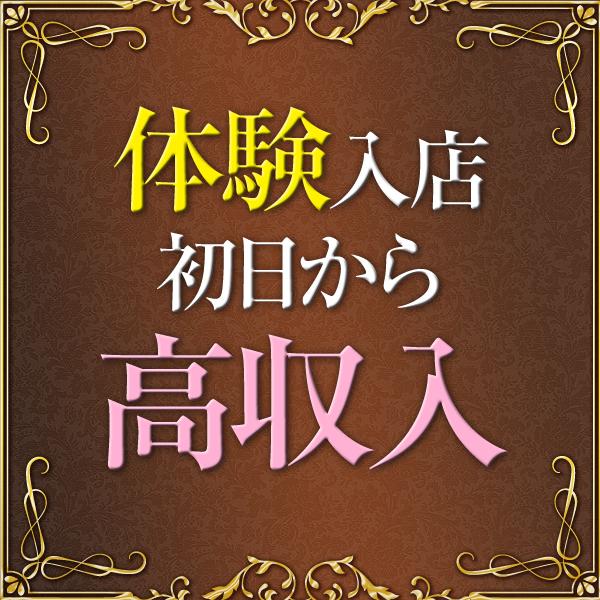 千葉栄町ムラムラM字妻_店舗イメージ写真2