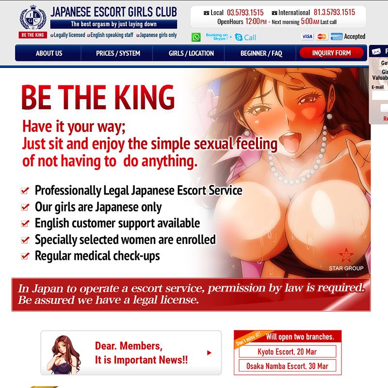 Japanese Escort Girls Club 五反田店_オフィシャルサイト